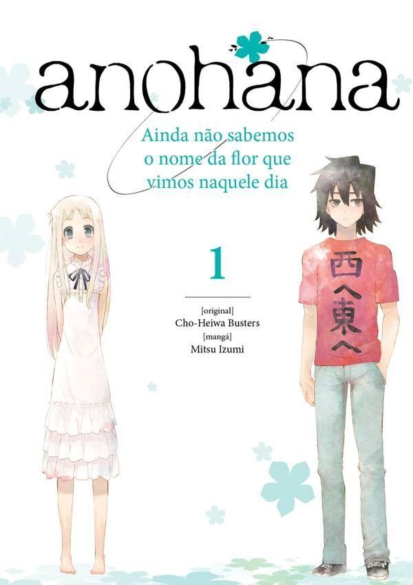 Manga Anohana 01 Anohana Manga Little White Dresses