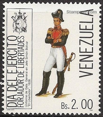 Uniforme de Gala de Simón Bolívar, 1828. Estampilla conmemorativa con motivo del Día del Ejército de 1988.