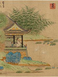 by Wang Xizhi