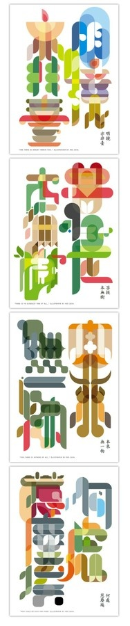 chinese design, colors and definition.