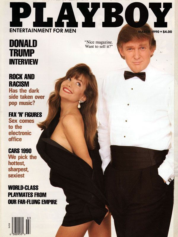 We've noted the history of Donald Trump's image in New York tabloids, but it's the glossy magazines that tend to portray Trump the way he wants his public persona to be seen -- and in the last decade, that's meant a loud, rich, rap star-playboy-CEO.