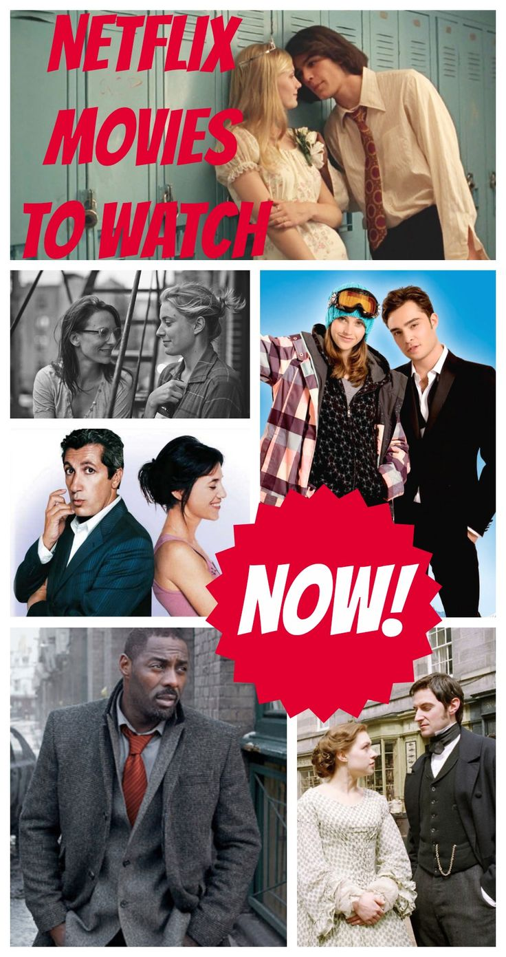 Netflix movies to watch now