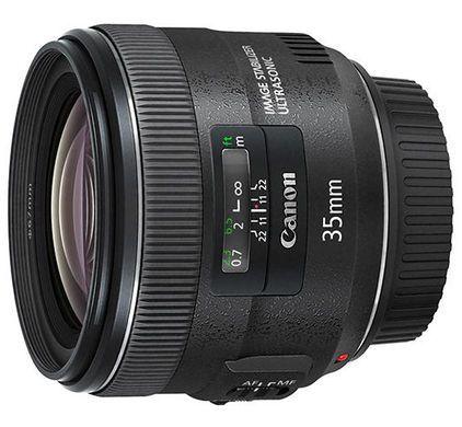EF 35mm f/2 IS USM - 1
