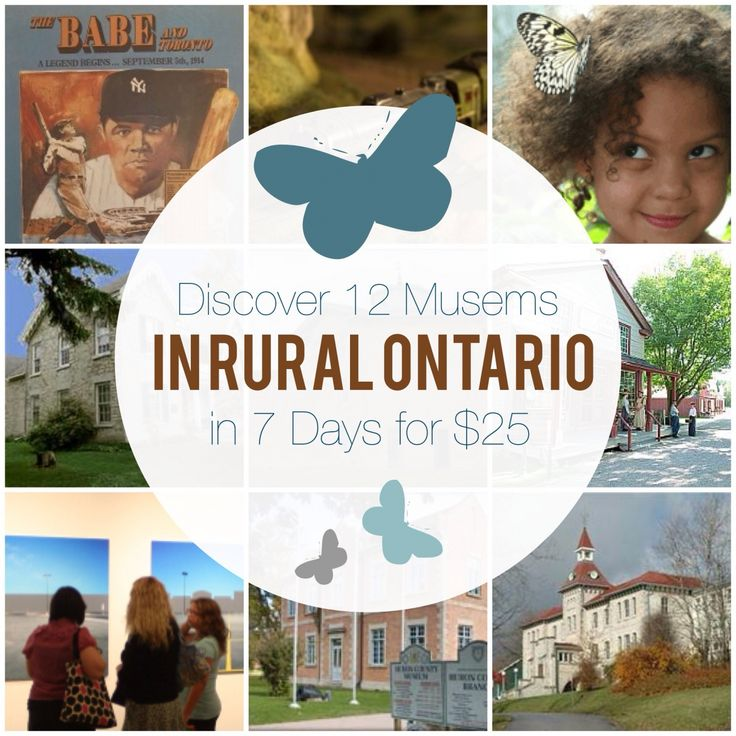 Visit 12 of southwestern Ontario's finest cultural attractions and museums with the $25 Explorer Pass.