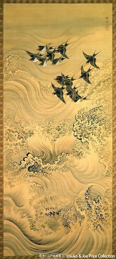 Shuki Okamoto (冈本秋晖japonais, 1807-1872)  Harohien-zu #Okamoto: