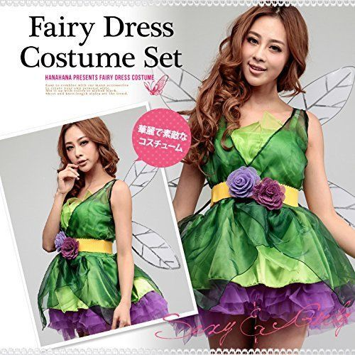 Peter Pan Tinker Bell wings with dress costume Green Ladies' Free-size F/S #VIVIMART #Dress