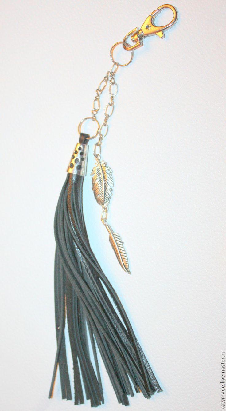 Купить Брелок-кисточка украшение для сумки - украшения для сумки, брелок для сумки, кисточка кожаная