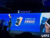 Дебютировал Huawei Honor 6A с чипом Snapdragon 435    Нынешний день богат на премьеры. Кроме 360 Mobile и Meizu свои устройства представит компания Huawei и, как ожидается, нас ожидает сразу несколько новинок. А начал свою презентацию производитель с Honor 6A, который придет на замену Honor 5A и позиционируется как устройство среднего уровня для молодежной аудитории.    Подробно…