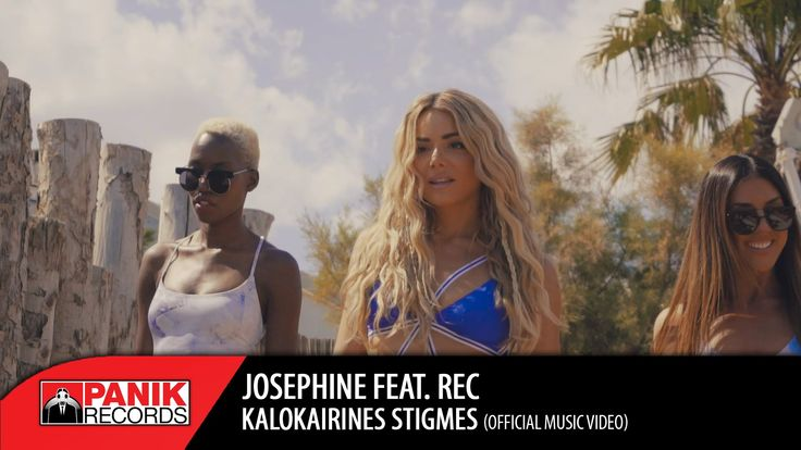 Josephine feat. REC - Καλοκαιρινές Στιγμές | Official Music Video HQ