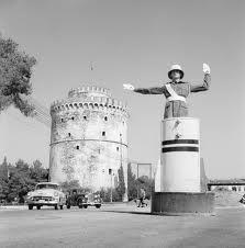 Θεσσαλονίκη '60s #thessaloniki #greece #vintage