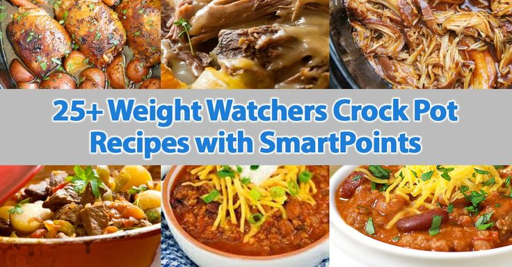 Pocket WhatsApp Next Post Previous Post 25+ Weight Watchers Crock Pot ...