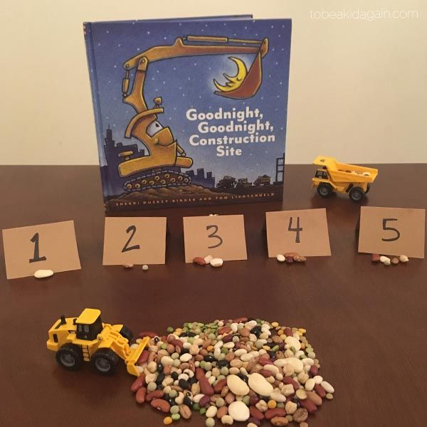 Use dump trucks and diggers to play this construction site counting game for a Goodnight, Goodnight Construction Site preschool story extension activity.