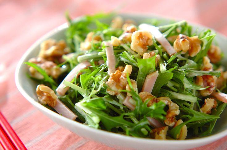 水菜とクルミのサラダのレシピ・作り方 - 簡単プロの料理レシピ | E・レシピ