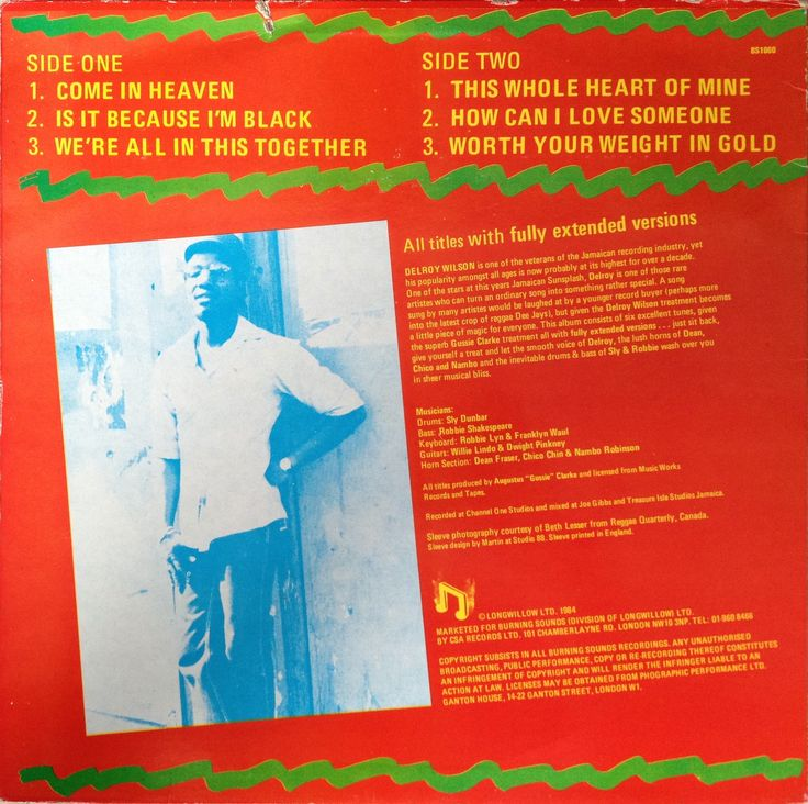 Delroy Wilson - Worth Your Weight In Gold (back cover)