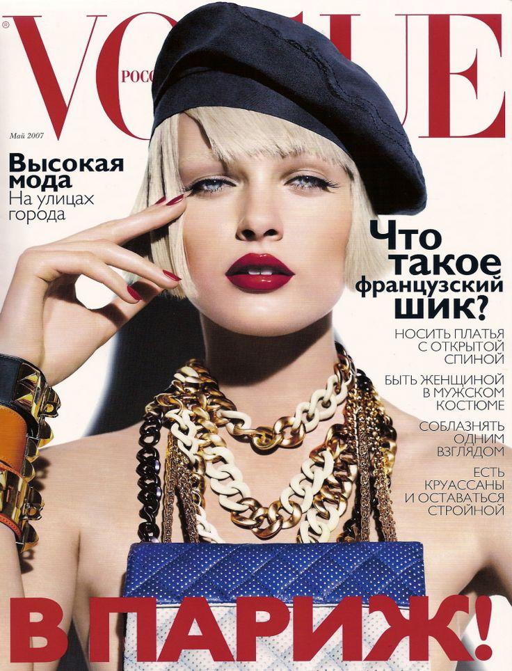 Edita Vilkeviciute by Miguel Reveriego Vogue Russia May 2007