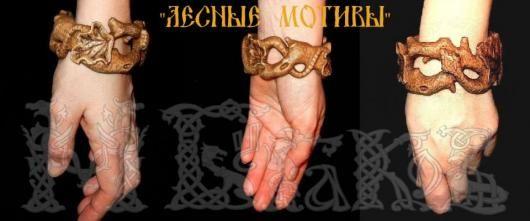 Carved bracelet - Forest explanation. Змейка.