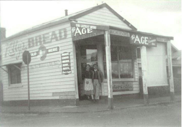 Elizabeth streets Milk Bar, Geelong West .1950. I vaguely remember this shop - not far from the Pix theatre, on a corner. Think it became a fish shop. ... or was it near Knights butchers?