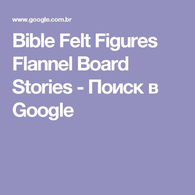 Bible Felt Figures Flannel Board Stories - Поиск в Google
