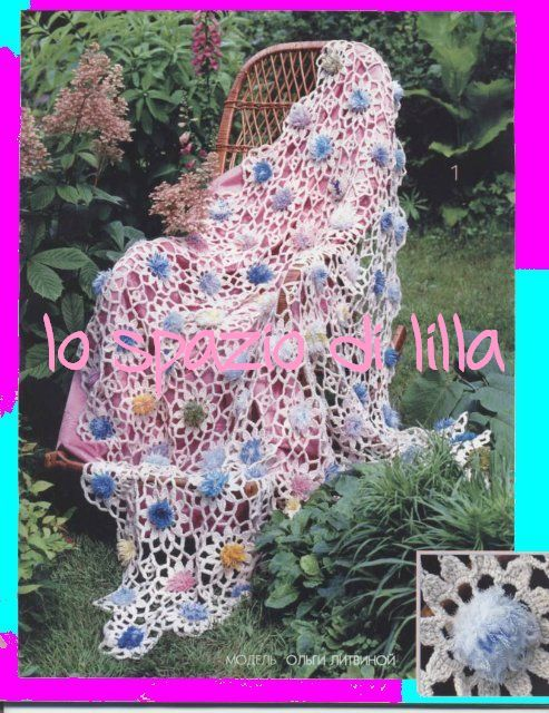 Lo spazio di lilla copertine neonato aa69 regardsdefemmes for Lo spazio di lilla copertine neonato