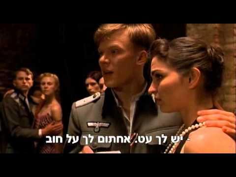 גטו-הסטוריה,תאטרון בשואה - עלילה מרתקת - ישראלי