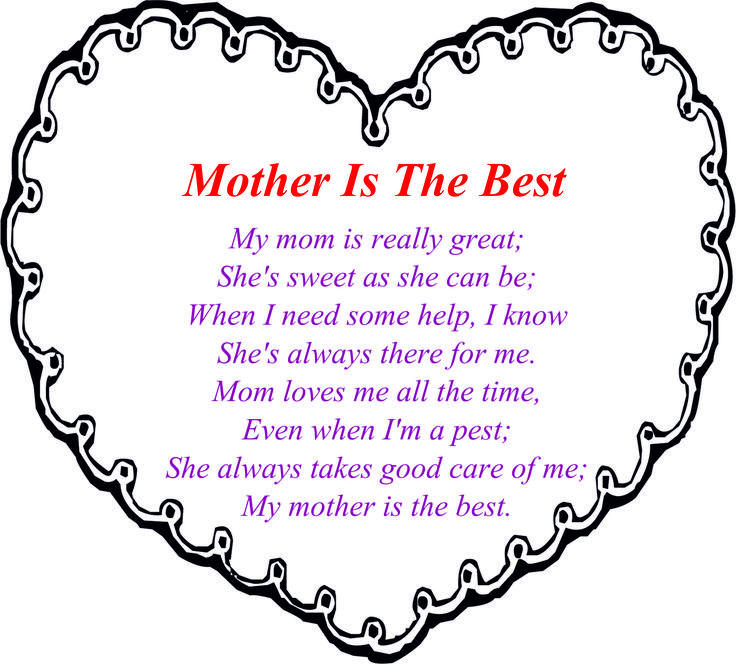 Mothers day poems from us | Diamond Vendors