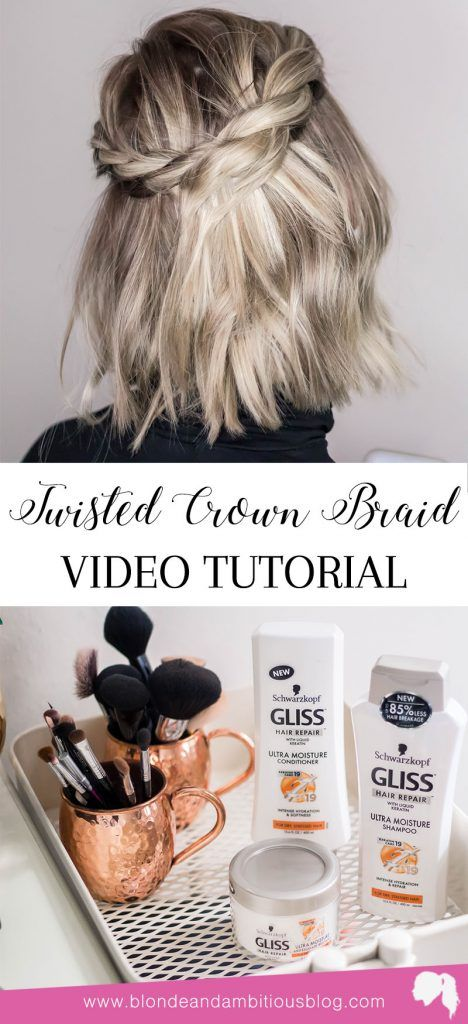 New Year #NewHair – How To Beat Winter Dryness + An Easy Twisted Crown Tutorial | top 3 products to beat damaged hair, 2018 hair trends, easy hair tutorial, twisted crown braid. #SchwarzkopfGliss #blissofGliss #CollectiveBias #ad
