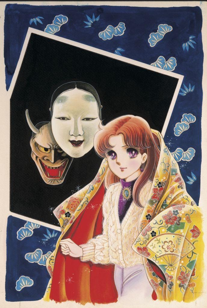Miuchi Suzue