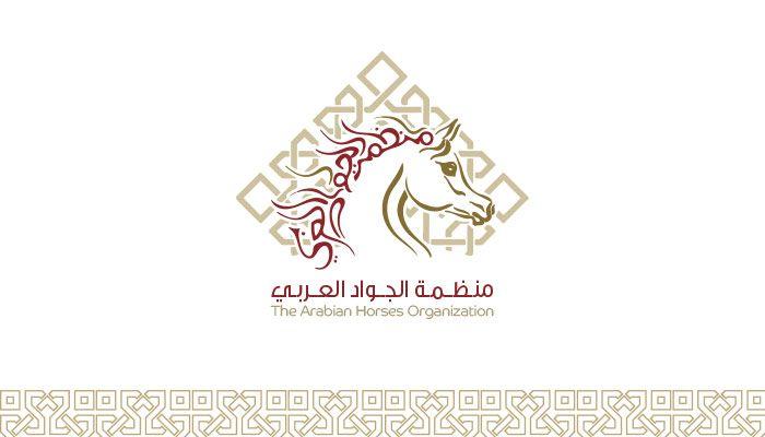 منظمة الجواد العربي تكمل استعدادتها لتنظيم بطولات المربين وتستهل بطولاتها في 30 مارس الحالي عبر البحرين Arabian Horse Cards Arabians