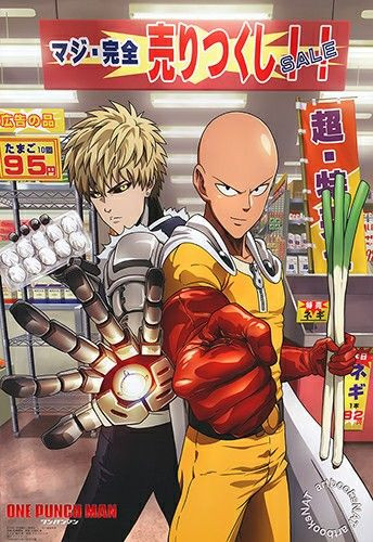 Genos, Saitama, funny, grocery stor, groceries, celery, eggs, sale, text; One Punch Man