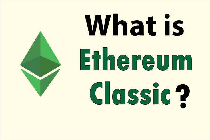 cryptocurrency like ethereum