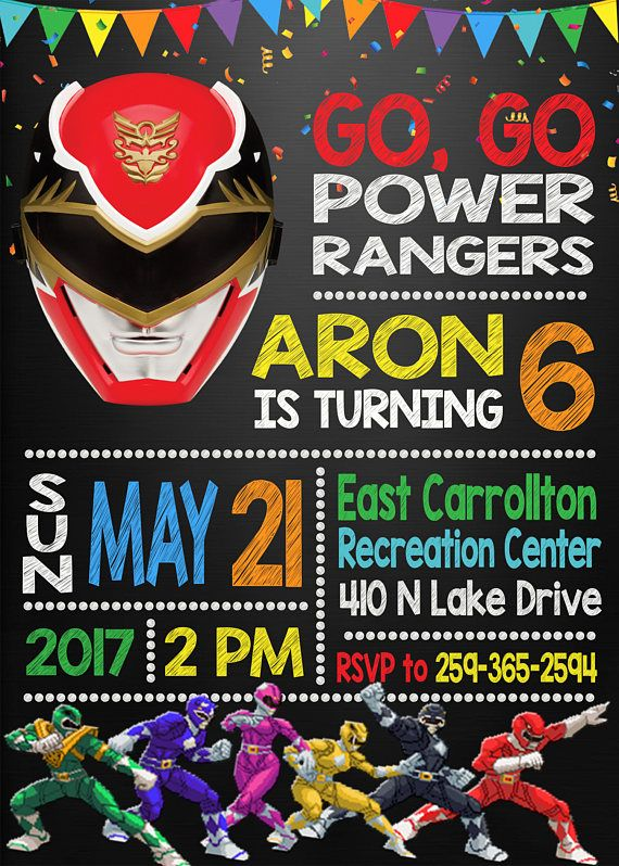 Power Rangers Invitation Power Rangers Birthday Party