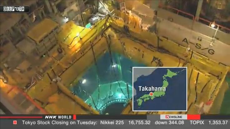 Nuclear Watch: Takahama nuclear plant Reactor special inspection shown t...