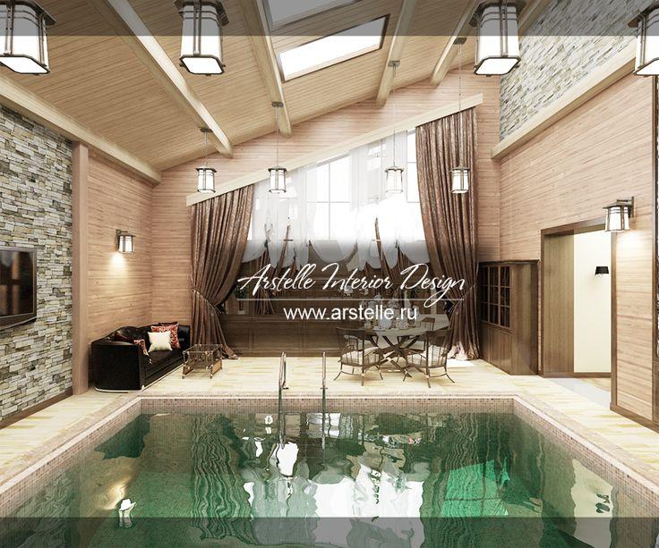 Дизайн проекты | Дизайн бассейна в загородном доме.