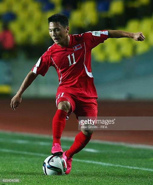 Jong Chang Bom of Korea DPR controles the ball during the FIFA U17 World Cup Chile 2015 Group E match between Korea DPR and Russia at Estadio...