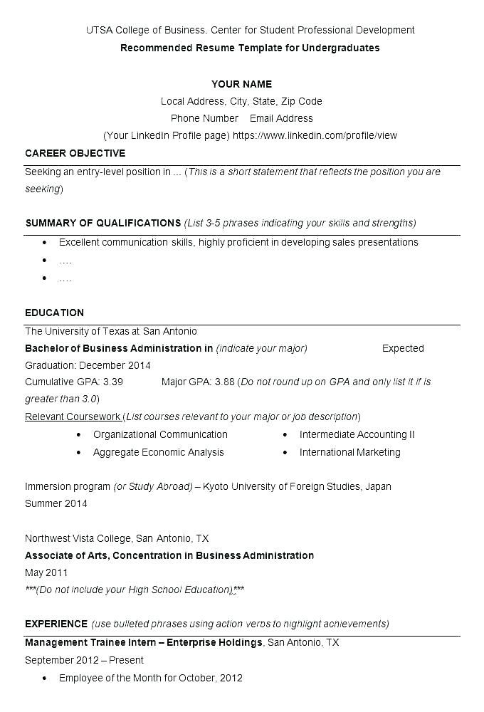 Resume Form For Job Resume Examples Resume Skills Student Resume Template