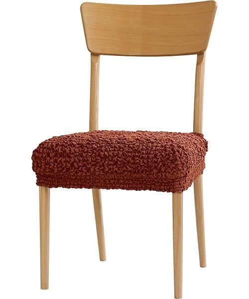 チェア座面 ストレッチカバー(Nフィット) | ニトリ公式通販 家具 ...