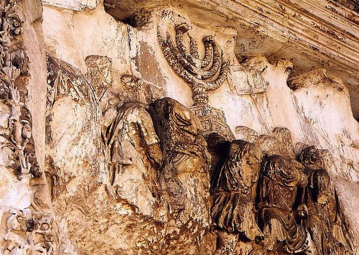 Top Biblical Archaeology Discoveries - LIBRARY OF MOST ... - photo#11