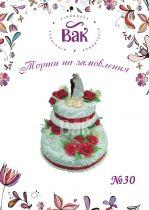 Торт свадебный двухэтажный украшенный лентами и розами