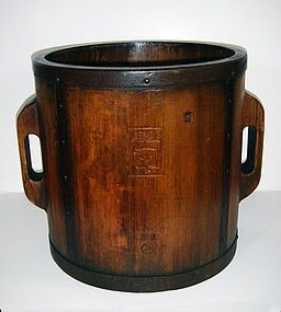 Japanese Rice Measurer Wooden Bucket from Kyoto