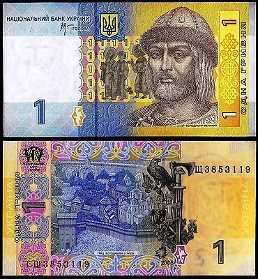UKRAINE 1 HRYVNIA FOREIGN PAPER MONEY WORLD CURRENCY BANKNOTE
