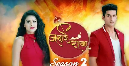 Jamai Raja 25 August 2016 HD Dailymotion Full Episode By ZEE TV