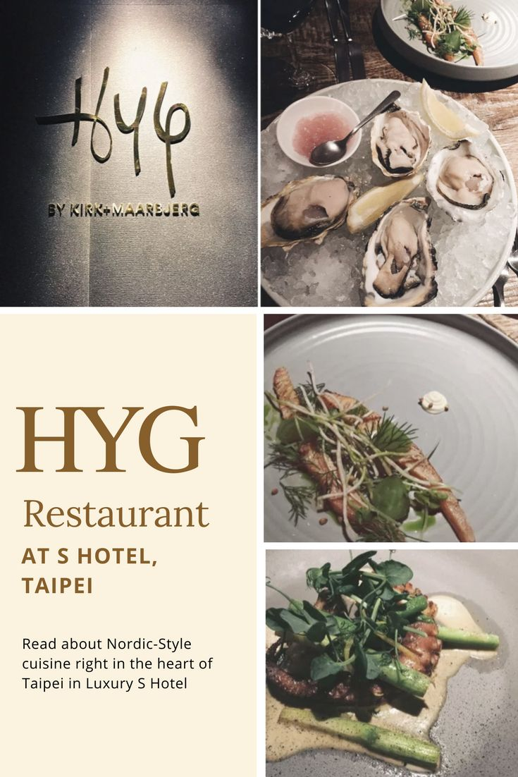 Completely Chelsea Blog post about HYG restaurant in Taipei's S Hotel. Nordic style cuisine in the heart of the city. www.completelychelsea.com #HYGrestaurant #nordicfood #taipeifood #taiwanfood