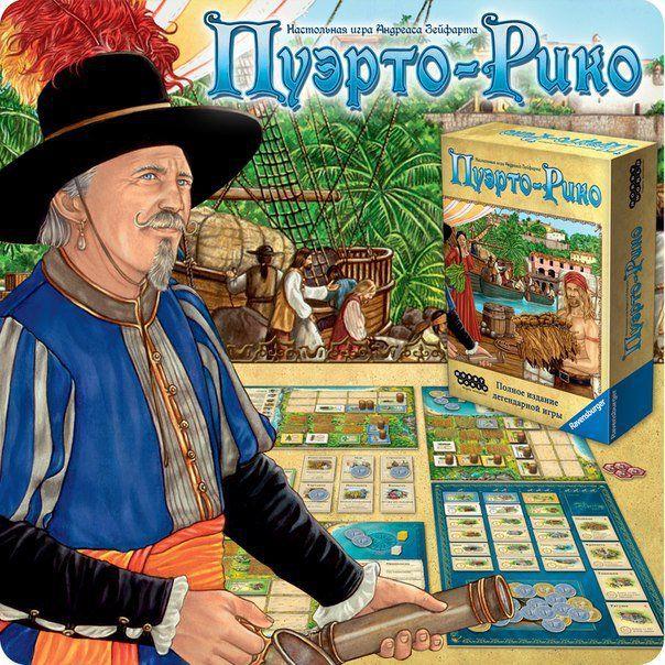 Казино рико играть как поиграть в игровые автоматы по интернету