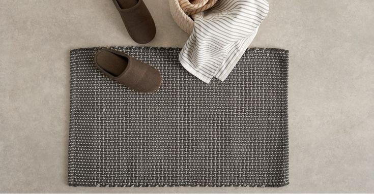 Santorini Badematte, Grau ► Neues Design für dein Zuhause! Entdecke jetzt Schönes fürs Bad bei MADE.