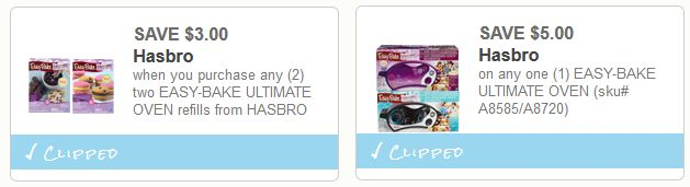 Walmart Coupon Match Up: Easy Bake Ultimate Oven - Price Match at Walmart, Coupon at Walmart, Save Money at Walmart