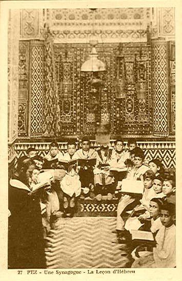 Juifs du Maroc : Histoire des juifs de Fez - Fes