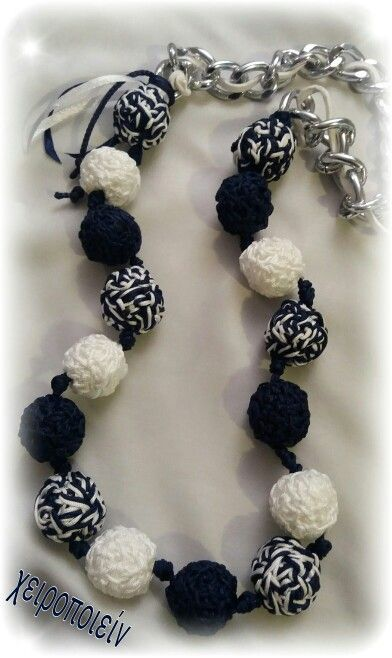 Πλεκτό κολιέ -χειροποίητες πλεκτές χάντρες με βελονάκι  Chroset necklace Χειροποίητα κοσμήματα