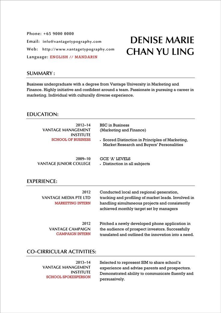 8 best Resume Concepts images on Pinterest Job resume, Herbs and - resume undergraduate