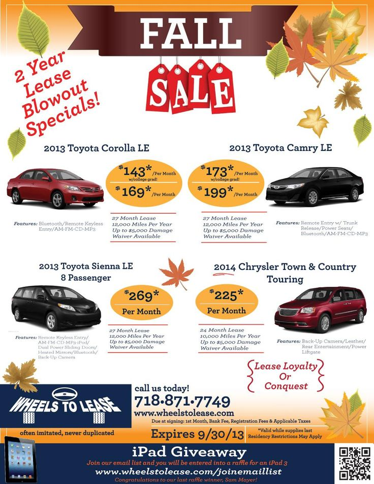Check out these deals on new cars from the best dealership