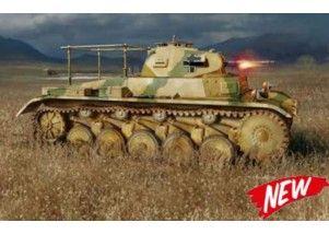 Pz.Beob.Wg.II Ausf.A-C DRAGON art. 6812D scala 1:35